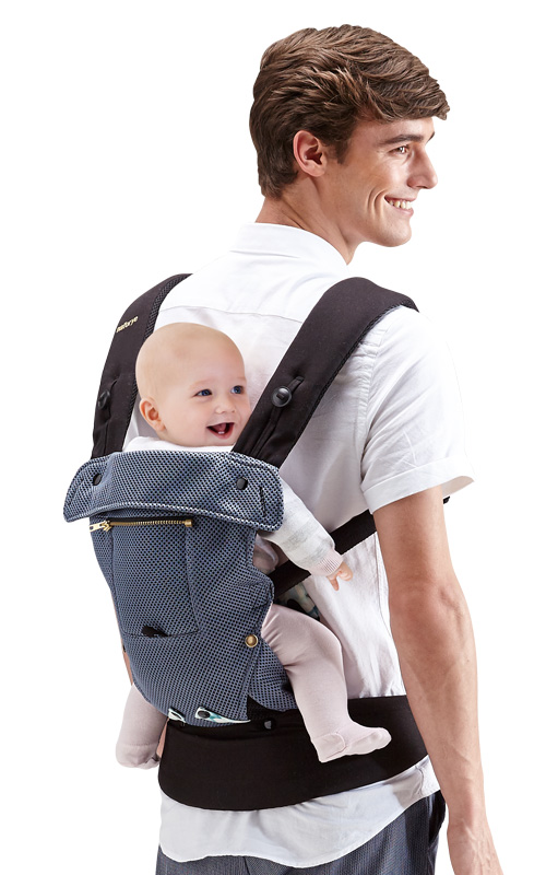 naforye baby So-Flexible AIR+ Baby carrier